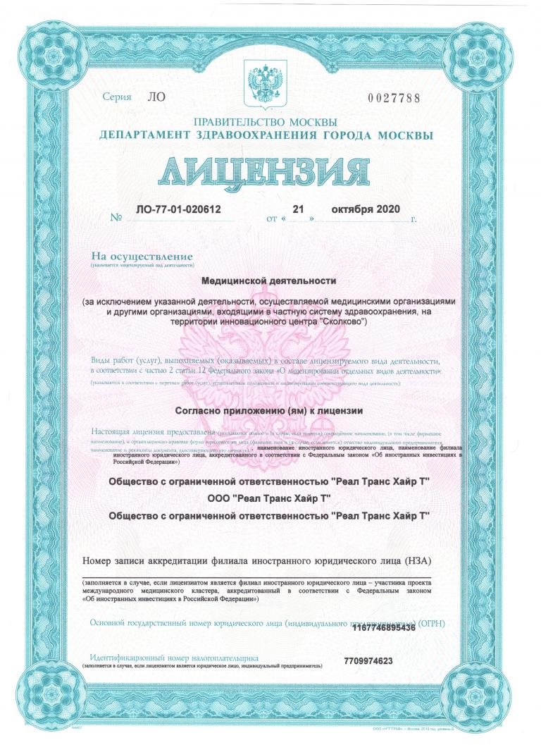 1 лиценз-min