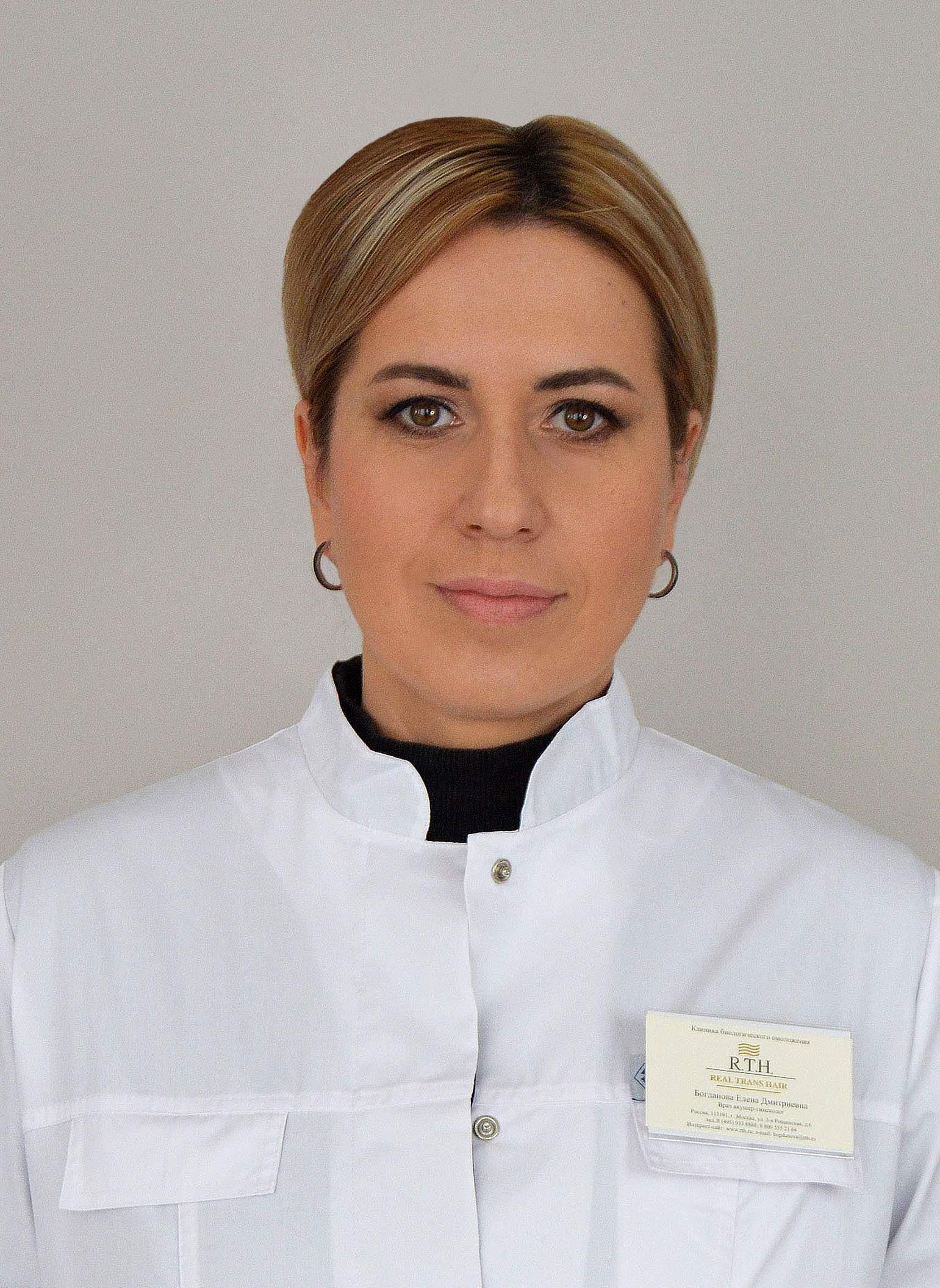 Богданова Елена Дмитриевна